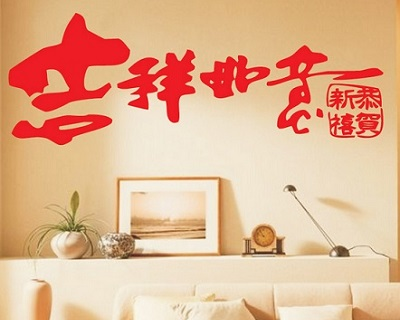 54% OFF CNY Blessing Adhesive Decorative Wall Stickers. Only RM59 instead of RM129.