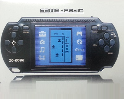 StreetDeal Technology & Gadgets Deal: 82% OFF Year-End Bulk Sales: Brick Game + FM Auto Scan Radio. Only RM9 instead of RM49.