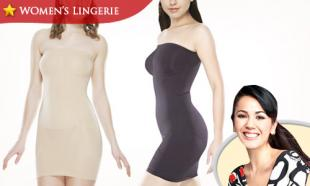 53% OFF Slimming Body Tube. Instantly Slims and Shapes Your Figure. Free Delivery Nationwide.