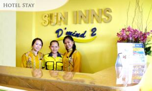 37% OFF 2D1N Accommodation for 2 pax in Sun Inns Hotel (12 Locations). No Surcharge for Weekends, School Holidays, Eve & Public Holidays.