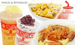 Snack Attack! Enjoy Couple-Combo Set with Any 2 Cup Bon Drinks (Milk Tea & Lohas Fruit Tea Series) + 1 Signature Spaghetti + 1 Cheesy Wedges Plate at Cup Bon South City Plaza, Seri Kembangan. 