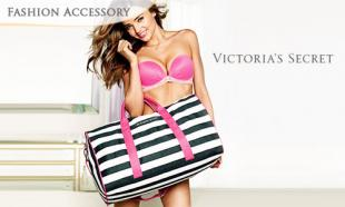 75% OFF Authentic Victoria's Secret Striped Travel Bag. Free Delivery Nationwide.