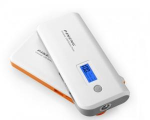Most Popular: 50,000mAh Powerbank+ Gifts