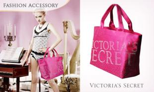 [Up to] 59% OFF Authentic Victoria's Secret Glitter Large Pink Tote Bag. Choose 1 / 2 Units. Free Delivery Nationwide.