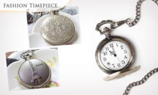 44% OFF Large-sized Eiffel Tower design Pocket Watch. Free Delivery within Peninsula Malaysia!