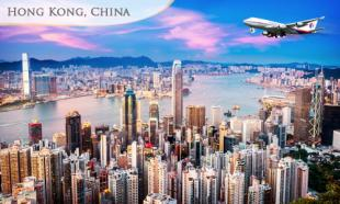 Limited Seats! 45% OFF 4D3N Hong Kong Free & Easy: 3 Nights in 5-Star Royal Plaza Hotel + Return Flight Ticket via Malaysia Airlines. Travel with up to 2 adults & 2 children.