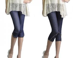 2PCS Korea Jean Legging