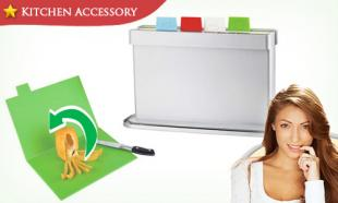 51% OFF 4-Piece Index Chopping Board Set with Knife Shelve and Water Pan. Free Delivery to Peninsula Malaysia.