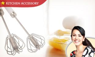 [Up to] 57% OFF Set of 2 Press & Spin Whisk Beaters. Choose 1 / 2 Sets. Free Delivery to Peninsula Malaysia.
