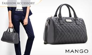 67% OFF Mango (MNG) Bag Design D. Free Delivery to Peninsula Malaysia.