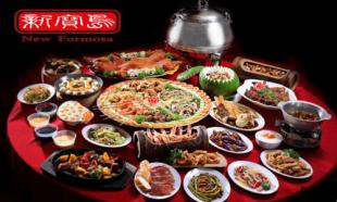 Fathers Day Special! Best Taiwanese Chinese Cuisine: 6 Course Authentic & Exquisite Taiwanese Chinese Set Meal for 4 - 5 pax + RM10 Cash Voucher at Famous New Formosa Taiwanese Restaurant. 