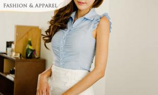 52% OFF OL Formal Blouse. Free Delivery Nationwide!